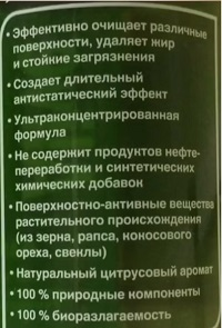 BitHimiYa3