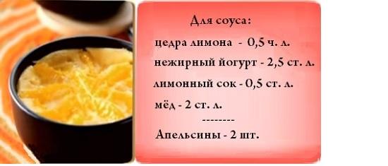 apelsin11