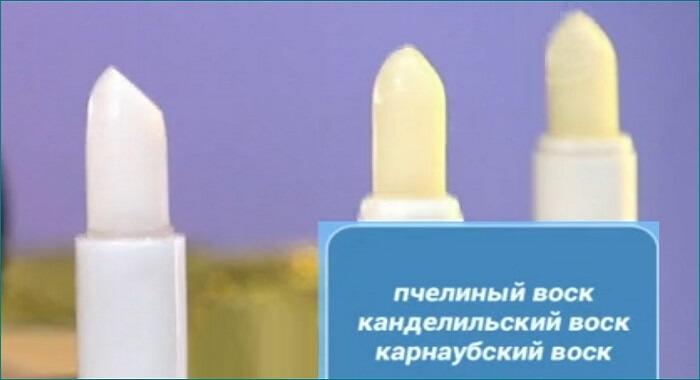 gigienPomada1