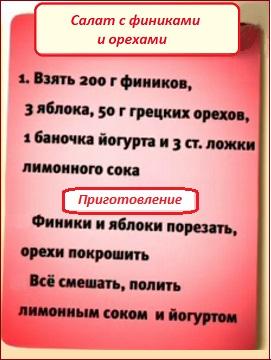 Finik_15