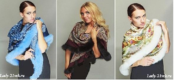 Тренд 2013 года платки с меховой отделкой