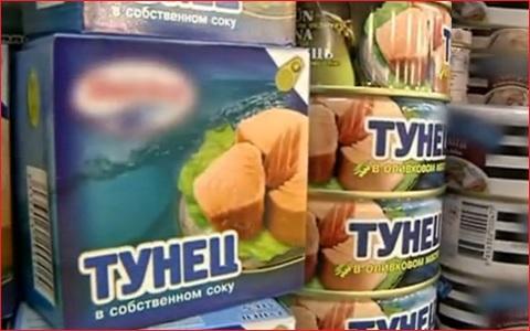 тунец консервированный