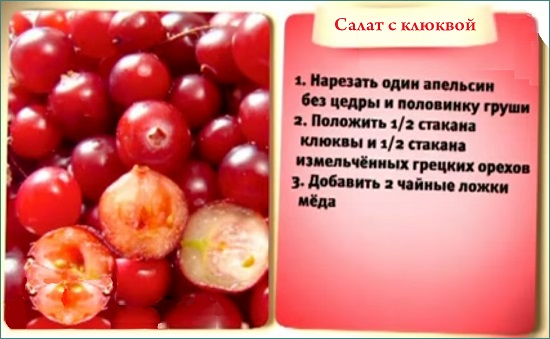 klukva_1