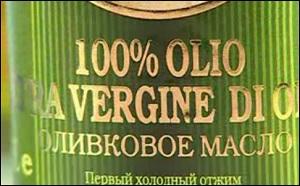 Не рафинированное масло - лучше